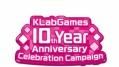 KLabGames10周年下载量突破1.5亿次 《足球小将翼:梦幻队伍》等将推纪念活动
