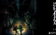 恐怖游戏《深夜�》现已上架手游平台