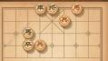 天天象棋残局169期怎么破解