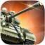 坦克火线战争