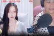 乔碧萝殿下斗鱼主播pk不慎露脸视频