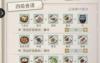 2021江湖悠悠食谱最新配方是什么?2021最新食谱配方材料解锁攻略