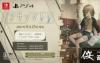 《Asatsugutori》介绍视频 逆转时间探究真相 11月发售