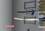 我的世界拔刀剑27:在我的帮助下,大背头的黑白双剑横空出世