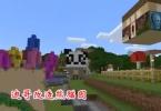 我的世界第二季续32:为了防止熊猫再次翻墙,迪哥将围墙加高2层
