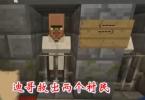 我的世界第二季续39:迪哥犹如华佗转世,在地下室救了感染村民