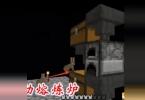 我的世界联机空岛生存28: 我在刷怪塔旁边, 修了一个自动熔炼炉