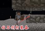 我的世界联机空岛生存38: 我的钻石剑变强后, 一剑解决一个苦力怕
