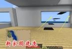 我的世界第二季41: 我用混泥土建造新家墙壁和地板, 用墨汁染地毯