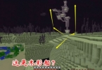 我的世界343: 利用末影珍珠在小岛上几次跳跃, 最终遇见了末影船