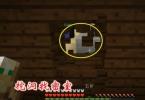 我的世界联机219: 我在林地府邸一楼到处挖洞, 只为找到藏宝密室