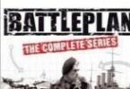 战争计划 Battleplan 1~18 熟肉