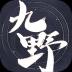 仙剑奇侠传九野iPhone版
