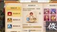 《梦幻西游》手游月宫变身卡选择推荐