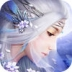 道途幻灵 V1.0 苹果版