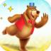 熊老大快跑 V1.0 iOS版