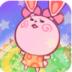 萌宠小兔 V1.0.4 安卓版