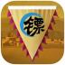 半月镖客 V1.0 iOS版