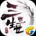 三生三世十里桃花手游 V1.0.9 IOS版