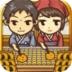 昭和茶馆故事 V1.0.1安卓版