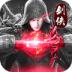 无情剑侠 V1.0 苹果版