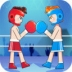 拳击对决双人 V1.5 安卓版
