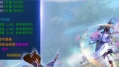 仙灵剑飞升版下载教程