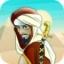 阿拉丁王子