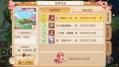 《梦幻西游》手游结拜新玩法上线 有福同享!