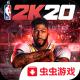 NBA 2K20官方正版