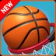 篮球巨星MVP