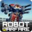 机器人战争无敌版无限金币版
