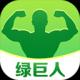 绿巨人app污破解版