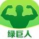 绿巨人app下载��api免费软件下载
