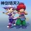 梦幻西游单机版之神剑情天2