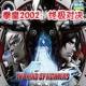 拳皇2002:终极之战中文汉化破解版