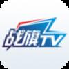 战旗TV手机客户端  V2.5.9 安卓版