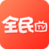 全民TVV1.2.1 IOS版