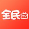 全民TV  V1.4  安卓版