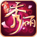 秀丽江山BT版 V1.04 变态版