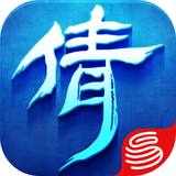 新倩女幽魂iOS版 V0.9.6