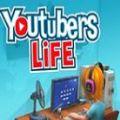 Youtubers Life模拟主播ios破解版 V1.0