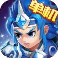 三国演义吞噬无界iOS版 V1.1.10