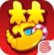梦幻西游V1.133.0 苹果版