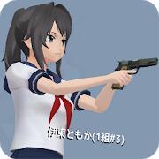 校园女生模拟器中文版1.0
