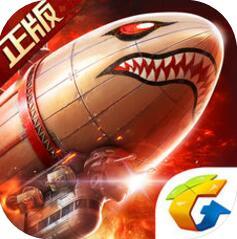红警OL iphone版1.4.89