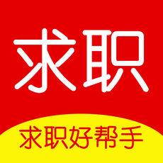 黔东南人才网