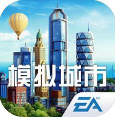 模拟城市:我是市长1.24.3.78532