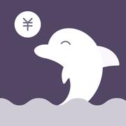 海豚记账本安卓版