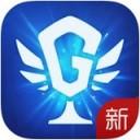腾讯游戏人生(新)V3.3.6 IOS版